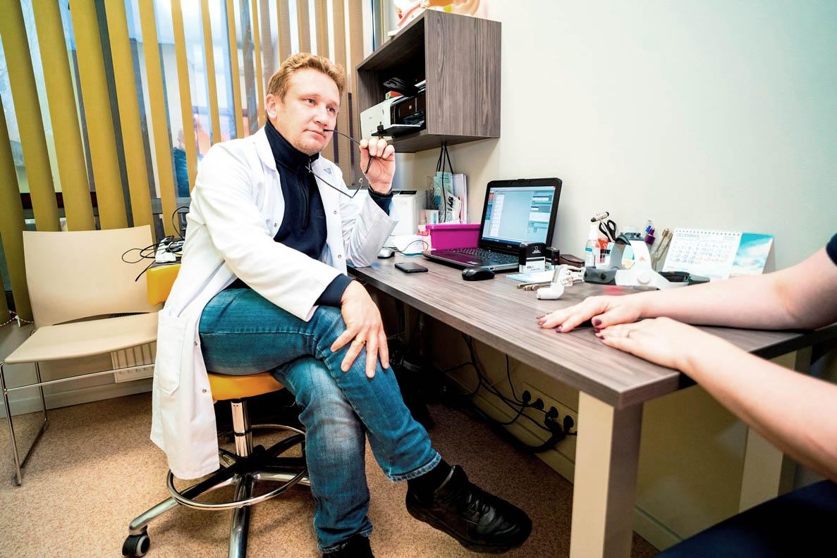 Neirolors, audiometriija, timpanometrija pakalpojumi Rīgā